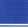 """Пряжа """"OLIVIA"""" классическая однотонная 1 шт. (""""Adelia"""") 250м 100 гр. шерсть-40% акрил-60%"""