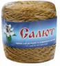 Пряжа САЛЮТ классическая однотонная 1 шт. 645м 100 гр. вискоза-80%, полиамид-20%