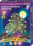 """Набор для бисероплетения """"Апельсиновое дерево"""" 1 шт. (""""Клеvер"""" АА 46-103) 292мм х 202мм х 30мм"""