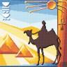 """Набор для вышивки """"Египет"""" 1 шт. (""""Panna"""" Ф-0148) 21.5см х 21.5см"""