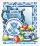 """Набор для вышивки """"Наливные яблочки"""" 1 шт. (""""Panna"""" ГФ-0271) 26см х 28.5см"""