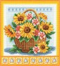 """Набор для вышивки """"Корзинка с цветами"""" 1 шт. (""""Panna"""" Ц-1093) 21.5см х 23см"""