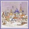 """Набор для вышивки """"Снегопад в городе"""" 1 шт. (""""Panna"""" АС-0623) 26см х 25см"""