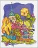 """Набор для вышивки """"Переславль-Залесский"""" 1 шт. (""""Panna"""" АС-0674) 27.5см х 35см"""
