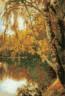 """Набор для вышивки """"Осень пришла"""" 1 шт. (""""Panna"""" ПС-0965) 24.5см х 36см"""