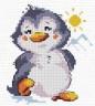 """Набор для вышивки """"Пингвиненок"""" 1 шт. (""""Алиса"""" 0-32) 9см х 11см"""