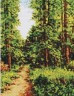"""Набор для вышивки """"Тропинка в лесу"""" 1 шт. (""""Lutars"""" №149) 19см х 25см"""
