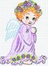 """Набор для вышивки """"Ангел с фиалками"""" 1 шт. (""""М.П.Студия"""" нв 108) 20см х 27см"""