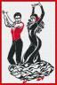 """Набор для вышивки """"Танец страсти"""" черно-белые тона 1 шт. (""""М.П.Студия"""" нв 097) 34см х 51см"""