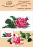 """Набор для вышивки """"Роза"""" 1 шт. (""""РС студия"""" С-015) 22см х 9см"""