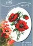 """Набор для вышивки """"Красные цветочки"""" 1 шт. (""""РС студия"""" С-172) 15см х 21см"""