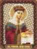 """Набор для вышивки """"Икона Святой Равноапостольной Царицы Елены"""" 1 шт. (""""Panna"""" ЦМ-1251) 8,5см х 10,5см"""