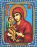 """Набор для вышивки """"Икона Божией Матери Троеручица (бисер)"""" 1 шт. (""""Panna"""" ЦМ-1277) 21,5см х 26,5см"""