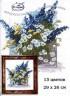 """Набор для вышивки """"Синие цветы"""" 1 шт. (""""РС студия"""" С-176) 29см х 36см"""