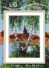 """Набор для вышивки """"Церковь св.Клементия в Кижах"""" 1 шт. (""""РС студия"""" С-246) 24см х 33см"""