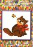 """Набор для вышивки """"Кошка рыжая"""" 1 шт. (""""РС студия"""" С-150) 16см х 19см"""