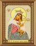 """Набор для вышивки """"Божия Матерь Отчаянных единая надежда"""" 1 шт. (""""Nova Sloboda"""" 6006) 13см х 17см"""