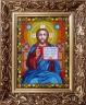 """Набор для вышивки """"Иисус Христос Господь Вседержитель"""" 1 шт. (""""Nova Sloboda"""" 9001) 19см х 26см"""