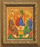 """Набор для вышивки """"Святая Троица"""" 1 шт. (""""Кроше"""" (Радуга бисера) В-167) 19см х 24см"""