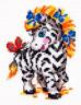 """Набор для вышивки """"Малышка зебра"""" 1 шт. (""""Чудесная Игла"""" 18-54) 9см х 12см"""