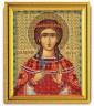 """Набор для вышивки """"Св. Марина"""" 1 шт. (""""Кроше"""" (Радуга бисера) В-329) 12см х 14,5см"""