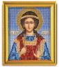 """Набор для вышивки """"Св. Кристина"""" 1 шт. (""""Кроше"""" (Радуга бисера) В-334) 12см х 14,5см"""