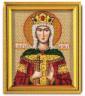 """Набор для вышивки """"Св. Царица Александра"""" 1 шт. (""""Кроше"""" (Радуга бисера) В-340) 12см х 14,5см"""