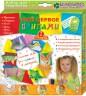 """Набор для творчества в технике оригами """"Мое первое оригами"""" 1 шт. (""""клеvер"""" АБ 11-122)"""
