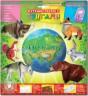 """Набор для творчества в технике оригами """"Евразия"""" 1 шт. (""""клеvер"""" АБ 11-302)"""