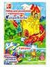 """Набор для рисования с карандашами Средневековье 1 шт. (""""Луч"""" 21С 1371-08)"""