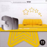 Наклейка для украшения помещений декоративная 3D Звезды блистер 5 шт. (11)