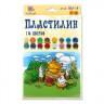 "Пластилин 16 цветов 1 шт. (""Hobbius"" ПЛЛ-16)"