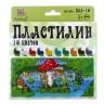 "Пластилин 10 цветов 1 шт. (""Hobbius"" ПЛЛ-10)"
