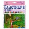 "Пластилин 12 цветов 1 шт. (""Hobbius"" ПЛЛ-12)"