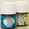 """Краска Vitrail лаковая прозрачная для стекла и металла 1 шт. (""""PEBEO"""" 050) 45 мл."""