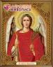"""Набор для изготовления картины из страз Икона Ангел хранитель 1 шт. (""""Алмазная живопись"""" АЖ-5013)"""
