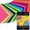 Бумага цветная мелованная 20л. 20 шт. (BRAUBERG 124785) 297см х 420мм