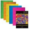 Картон цветной флуоресцентный, с узором из блесток 5 цветов блистер 5 шт. (BRAUBERG 124776) 200мм х 290мм