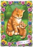 "Набор для творчества в технике объемной аппликации Кошка и котенок 1 шт. (""клеvер"" АБ 19-004) 120мм х 170мм х 10мм"