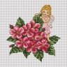 """Набор для вышивки """"Розовый ангел"""" 1 шт. (""""Panna"""" Д-0350) 10.6см х 10.9см"""