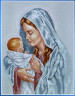 "Набор для вышивки ""Мадонна с младенцем"" 1 шт. (""Janlynn"" 044-0044) 30.5см х 38.1см"