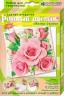 """Набор для творчества открытка """"Розовый цветок """" 1 шт. (""""клеvер"""" АБ 23-815)"""