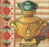 """Набор для вышивки """"Самовар с зелёным чайником"""" 1 шт. (""""Panna"""" Н-0528) 10.8см х 10.8см"""