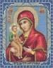 """Набор для вышивки Икона Божией Матери """"Троеручица"""" 1 шт. (""""Panna"""" ЦМ-1325) 18см х 23см"""