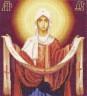"""Набор для вышивки Икона Божией Матери """"Покров Пресвятой Богородицы"""" 1 шт. (""""Panna"""" ЦМ-1270) 27см х 30.5см"""
