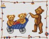 """Набор для вышивки """"Прогулка с мамой"""" 1 шт. (""""Panna"""" Д-0202) 25.4см х 20.2см"""