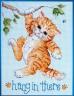 "Набор для вышивки ""Рыжий котенок на ветке"" 1 шт. (""Janlynn"" 023-0255) 15.2см х 20.3см"