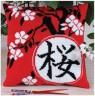 "Набор для вышивки ""Сакура"" подушка 1 шт. (""Panna"" ПД-503) 36см х 36см"