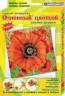 """Набор для творчества открытка """"Огненный цветок"""" 1 шт. (""""клеvер"""" АБ 23-812)"""