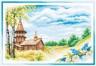 """Набор для вышивки """"Летний день"""" 1 шт. (""""Panna"""" ПС-0193) 36см х 25см"""